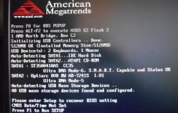 Чёрный экран BIOS с надписями при включении компьютера